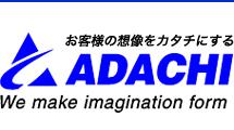 株式会社 アダチ